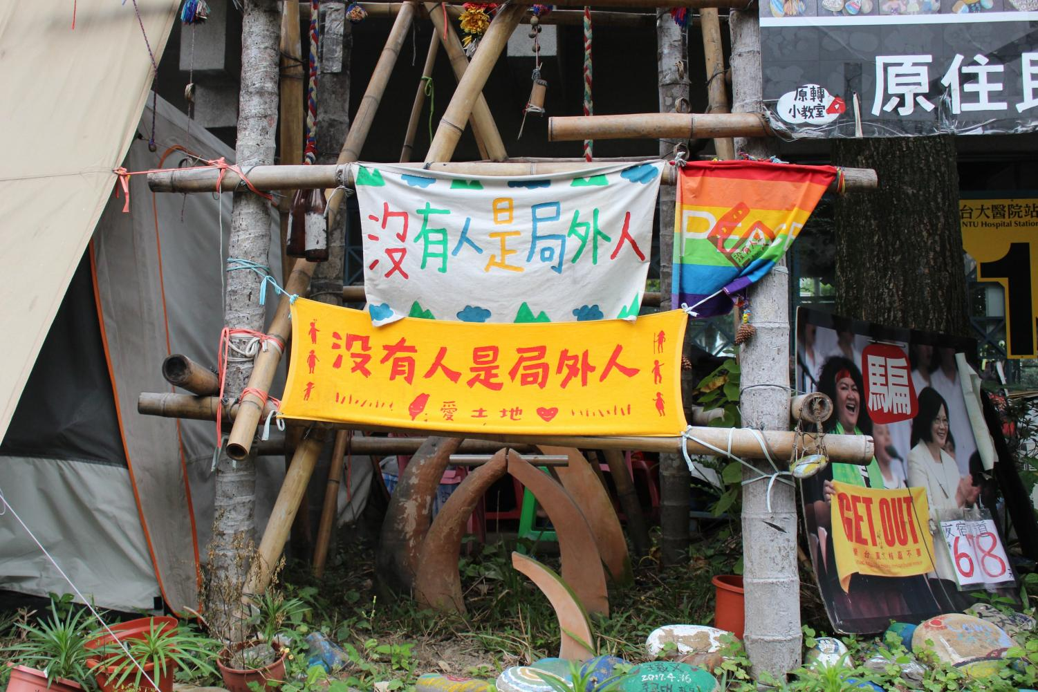 LGBTQ posters, banners, and art left at 288 Peace Memorial Park, where Taipei's first pride parade was held.