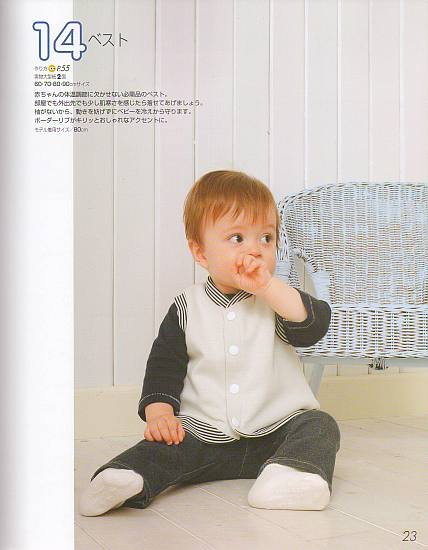 productimage-picture-lalala-5-sew-knits-for-baby-22166_JPG_615x615_q85