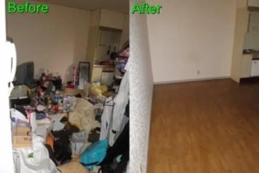 ゴミ屋敷の掃除片付けおよび不用品回収作業のビフォーアフター 大阪の片付け業者トリプルエス