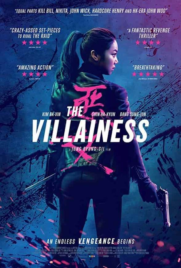 The-Villainess