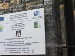 atelier dulgherie creta grecia (5)