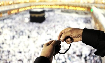 Как верить в Судьбу в Исламе
