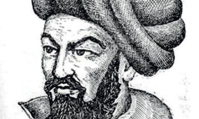 История алгебры и тригонометрии