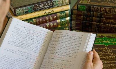 Знания в Исламе