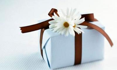 Подарки в Исламе