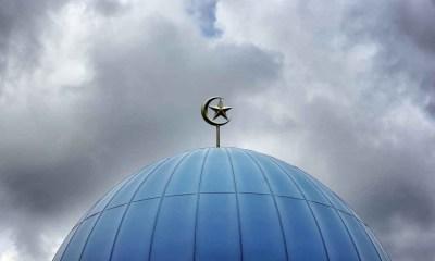 Про Рай в Исламе