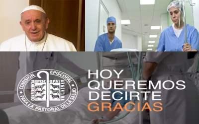 Papa Francisco | Gracias por la cercanía, gracias por su solidaridad, rezo al Señor para que los Bendiga