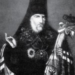 Еп. Христофор (Сулима)
