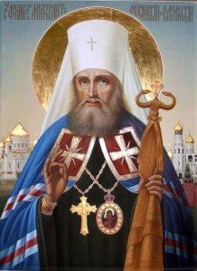 Святитель Филарет (Дроздов),митрополит Московский