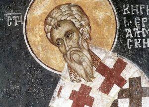 Святитель Кирилл Иерусалимский