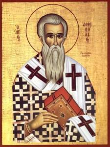 Амфилохий, епископ Иконийский