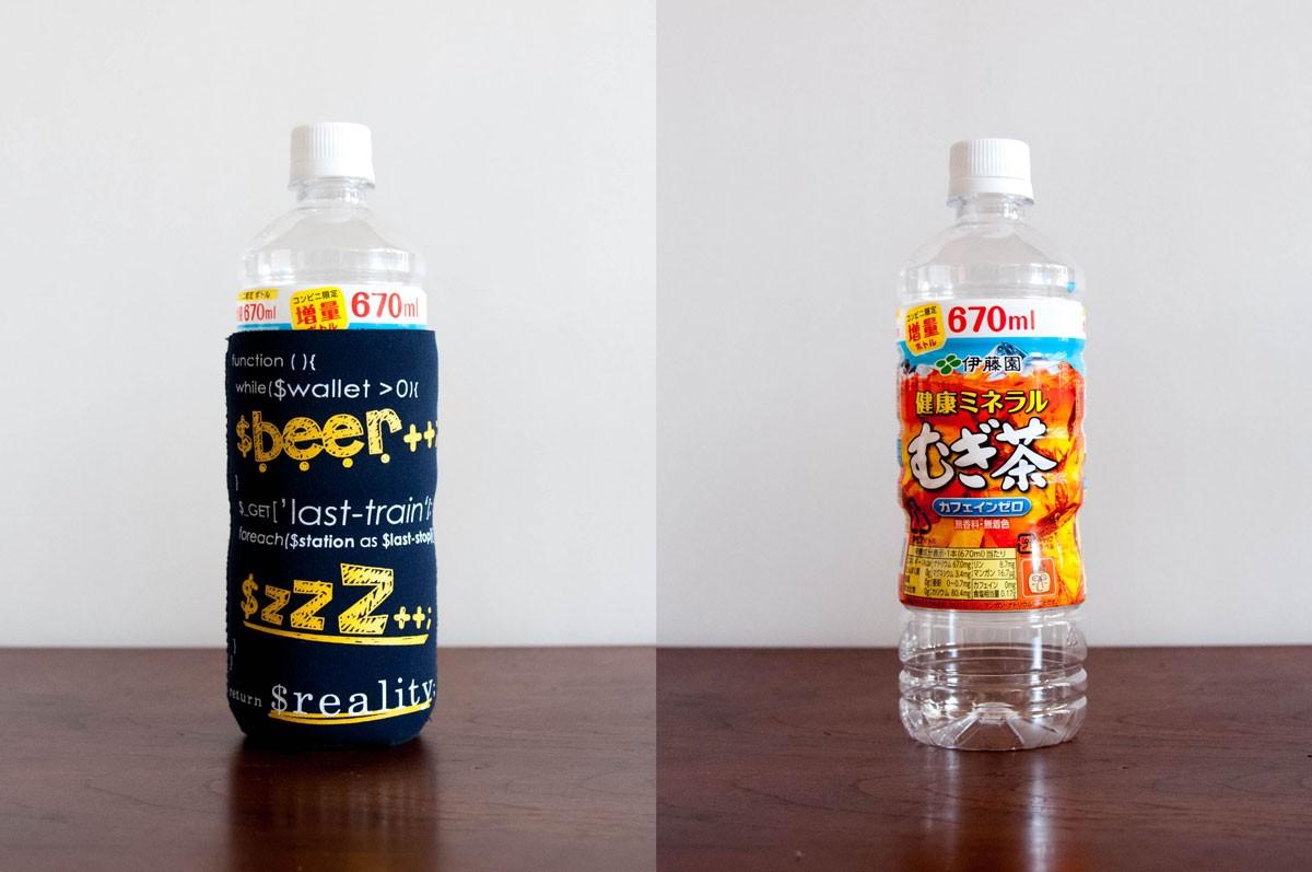 健康ミネラルむぎ茶 670mlペットボトルに通せるクージー500