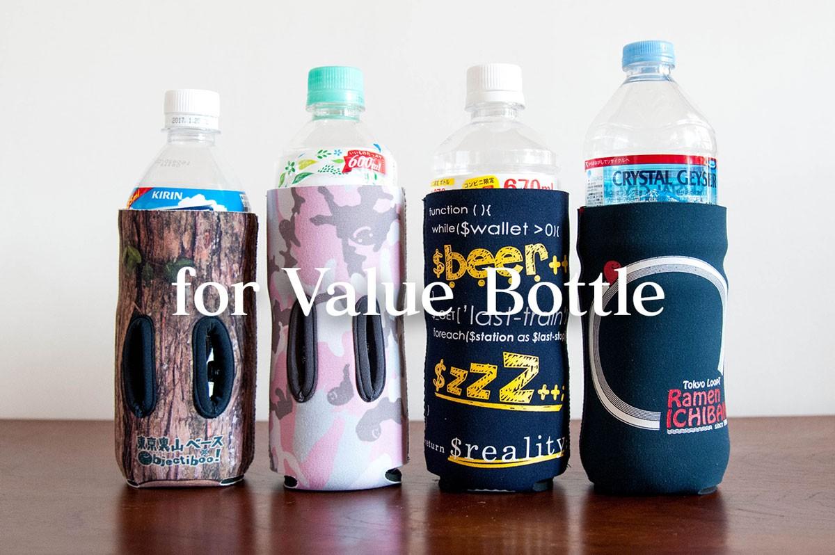 増量版ペットボトルにクージー