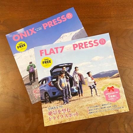 FLAT7 PRESSとONIX PRESSに掲載されました