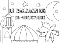 Al-Outheymine