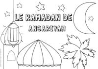 Ansariyah