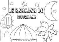 Nourhane