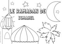 ismahil