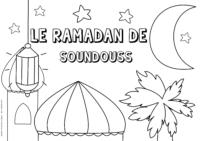 soundouss