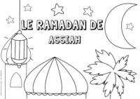 Assiah