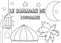 Louqmane