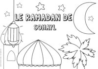 Sohayl