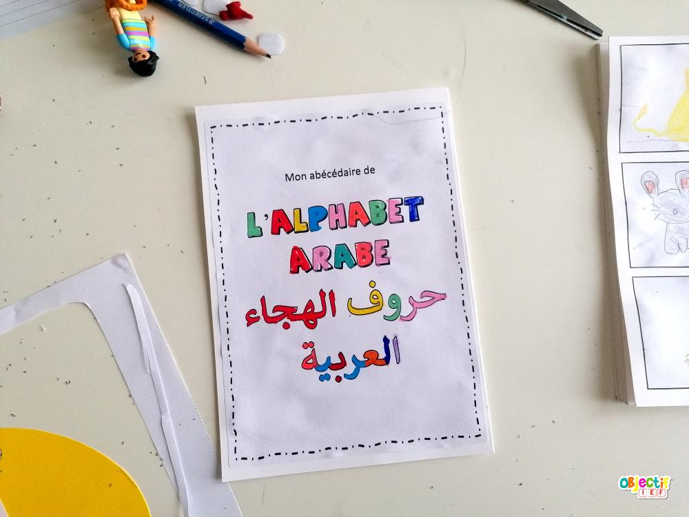 Abecedaire Arabe Challenge Confinement Objectif Ief