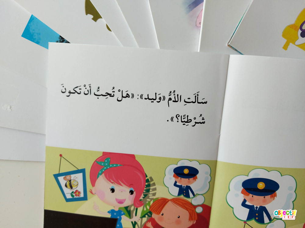 arabe lecture grammaire supports madrassah darsschool appretnissage arabe langue arabe malac livres ief instruction en famille