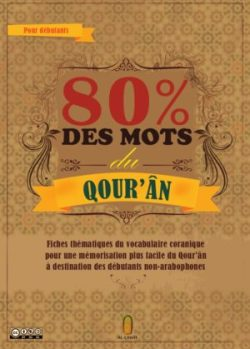 80-%-des-mots-du-coran