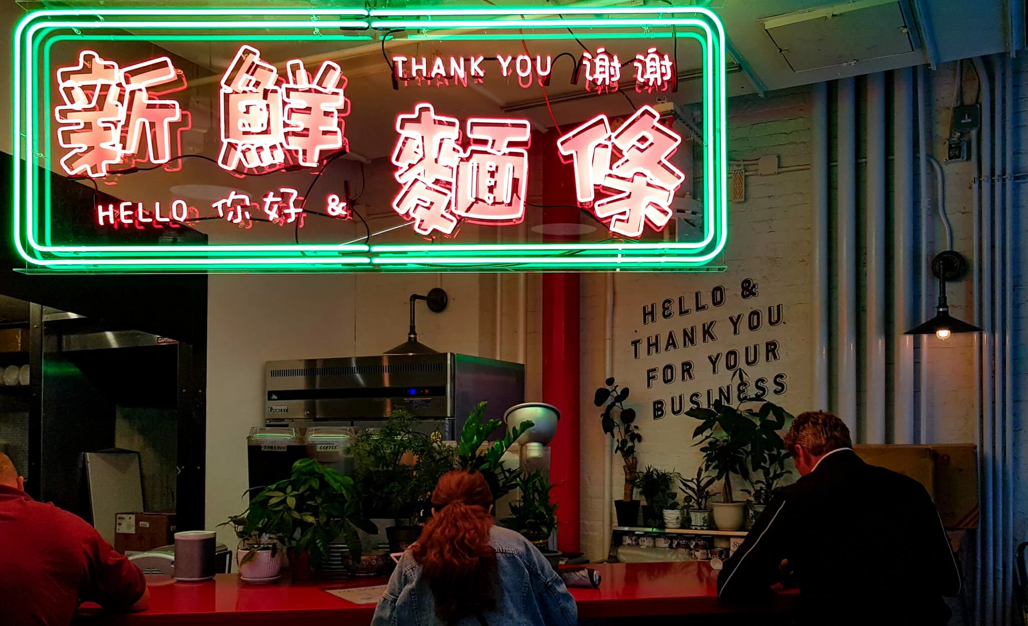 Chelsea Market - Chinois