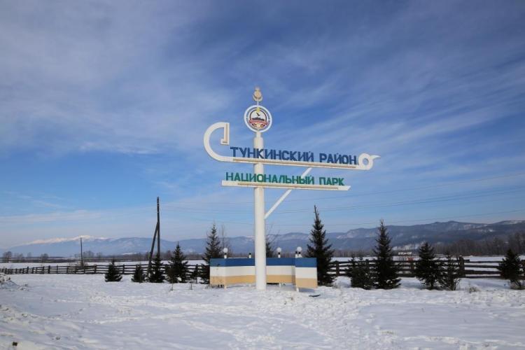 arshan7 voyage en sibérie