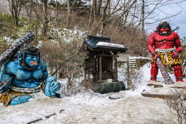 Noboribestu Hokkaido Japan Winter