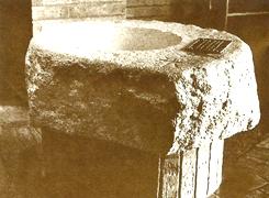 Abbey_baptismal_font-web