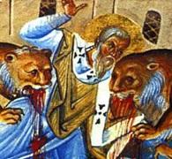 Ignatius-Antioch-web