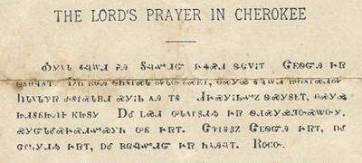 Top part of the translation showing the test in Cherokee. Click to view the translation into English.