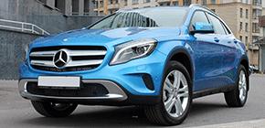 Нанесение защитного покрытия на новый автомобиль Mercedes GLA