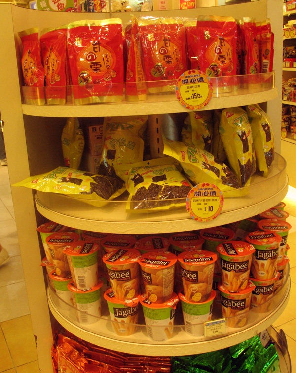 Hong Kong, 2008.: dio poradavaonice sa slatkišima (Snimio Ivan Brezak Brkan / Oblizeki)