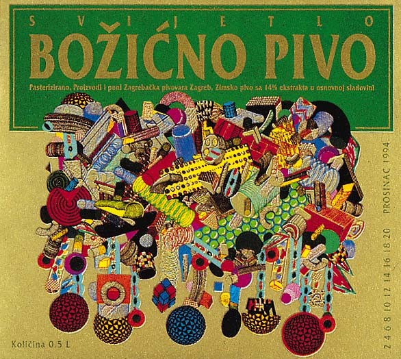 U jedinstvenoj je galeriji i Miroslav Šutej, 1994.