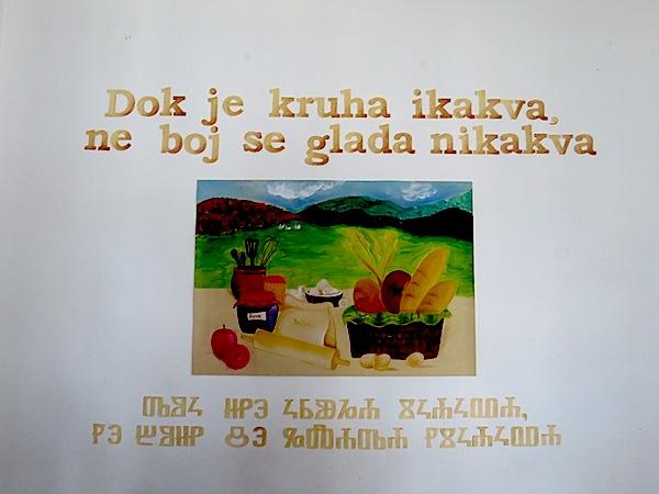 "Goste je dočekao zidni ""plakat"" za izložbu (Snimio Miljenko Brezak / Oblizeki)"