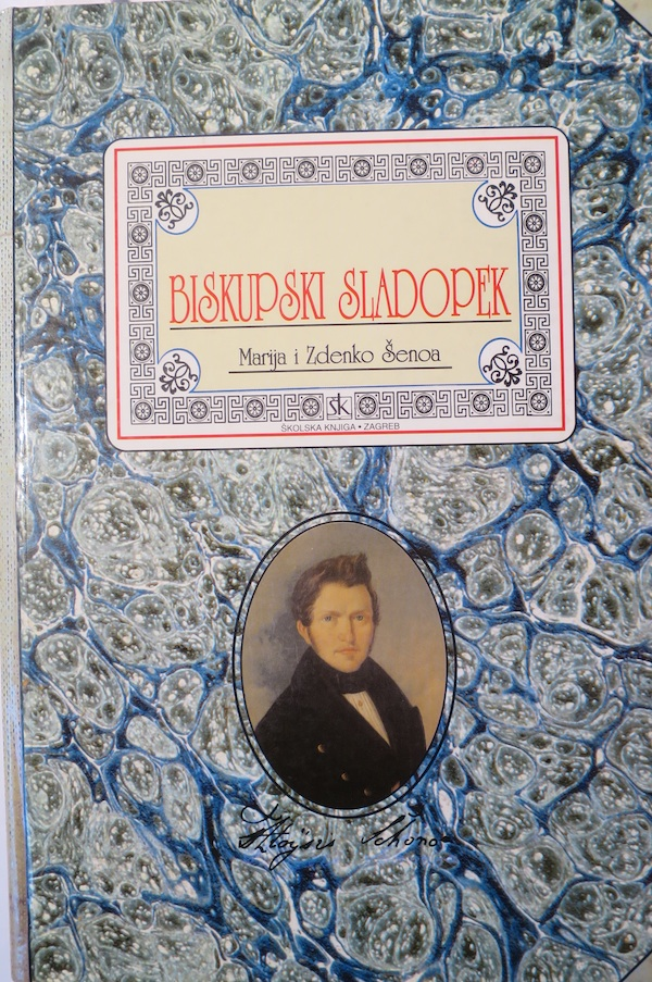 Naslovnica Biskupskoga sladopeka
