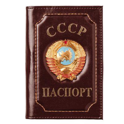 Обложка для паспорта с металлической вставкой Герб СССР