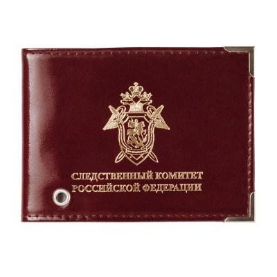 Обложка на удостоверение с тиснением Следственный комитет Российской Федерации