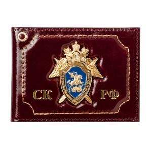 Обложка для удостоверения СК РФ