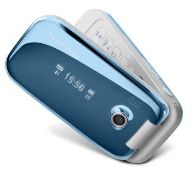 El nuevo Sony Ericsson Z610, con su pantalla externa OLED