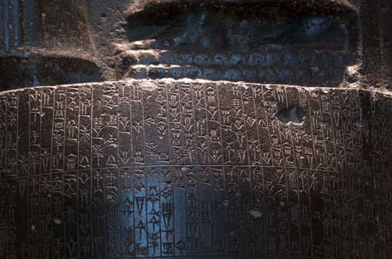 Una imagen de ejemplo de escritura cuneiforme, presentada a 550 píxeles de ancho