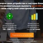 Платформа NetBlocks системы blockchain Борис Мартынов