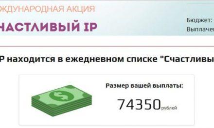 «ГОРЯЧИЕ ДЕНЬГИ» — заработок от 5000 руб в день в горячей нише!
