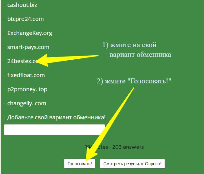 https://i2.wp.com/obmenniki-kriptovalut.com/wp-content/uploads/2021/01/rejting-kripto-obmennikov-2021-2.png