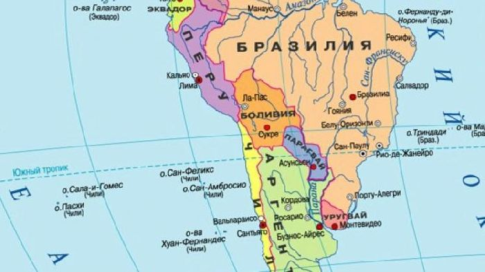 Регион латинской америки занимает