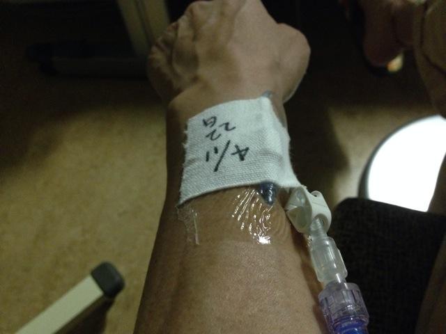 実は「急性咽頭蓋炎」で入院してました。